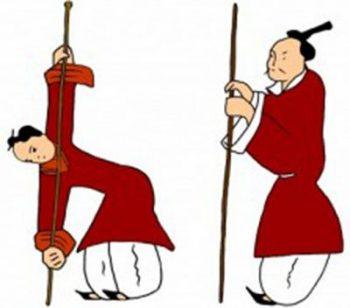 Nouveau                                  Le QI Gong du Bambou (ou du Bâton)